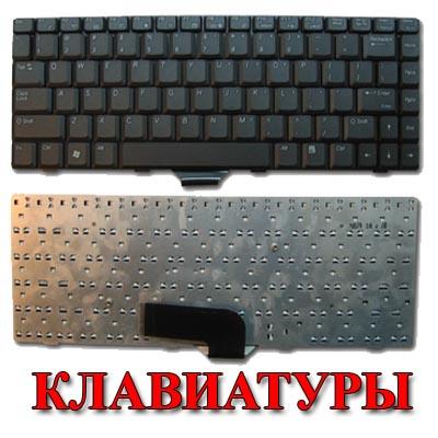 Батареи, клавиатуры для ноутбуков (391) 20-867-20