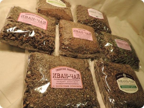 Возрождение традиции! Настоящий Русский чай!