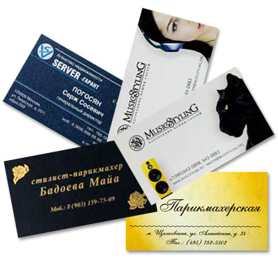 Изготовление визиток, буклетов, пластиковых карт