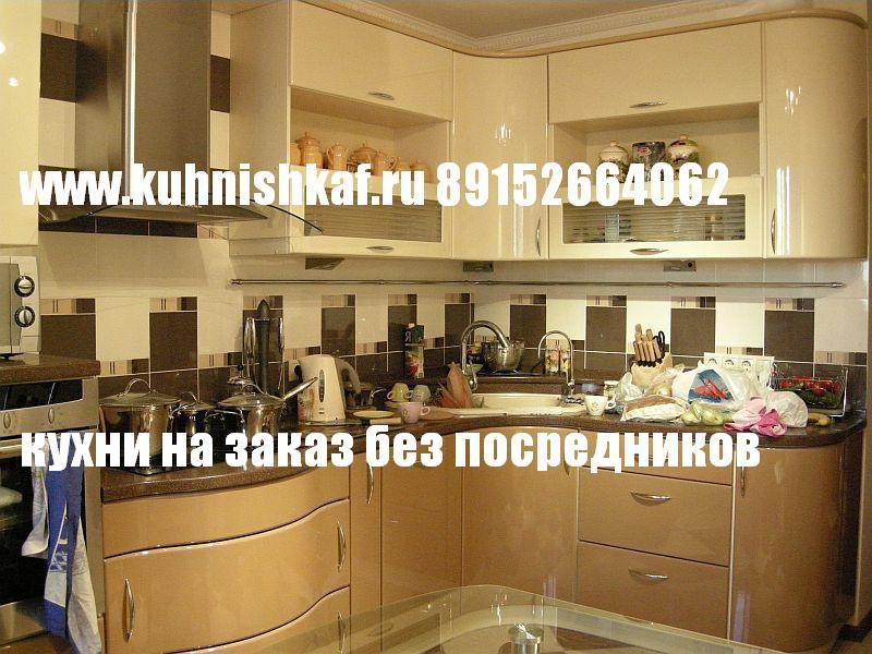 кухни на заказ мебель на заказНЕдорого Kuhnishkaf