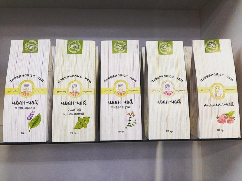 Иван-чай ферментированный гранулированный