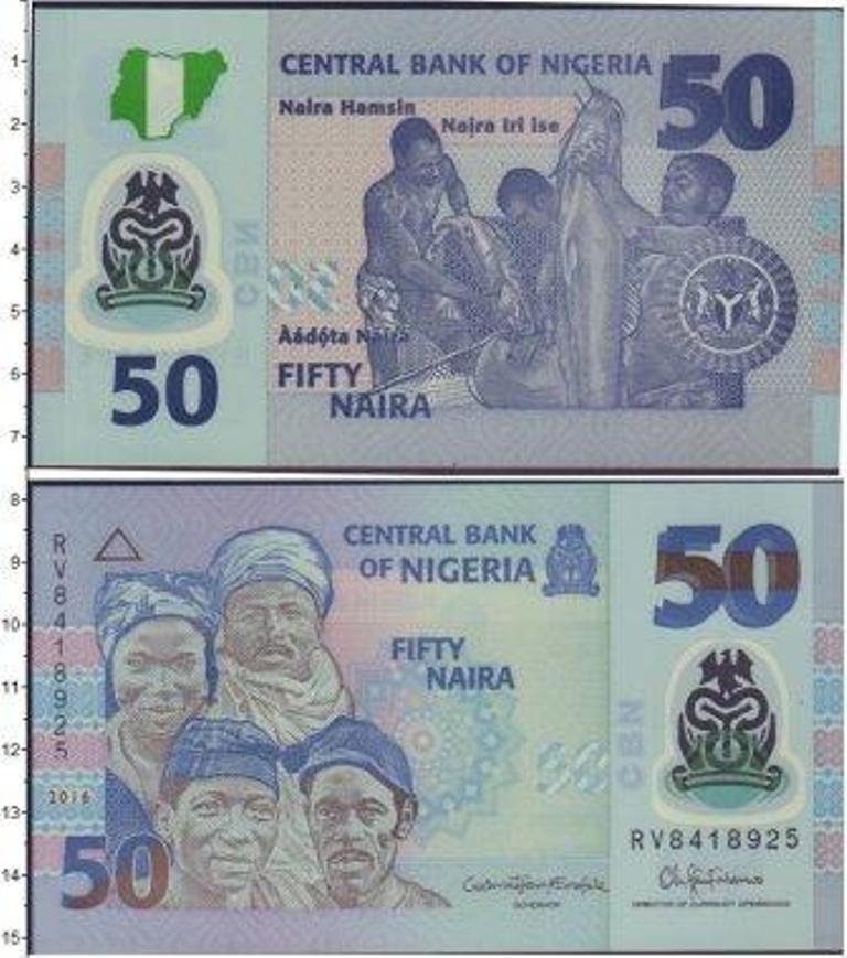Магазин монет и банкнот