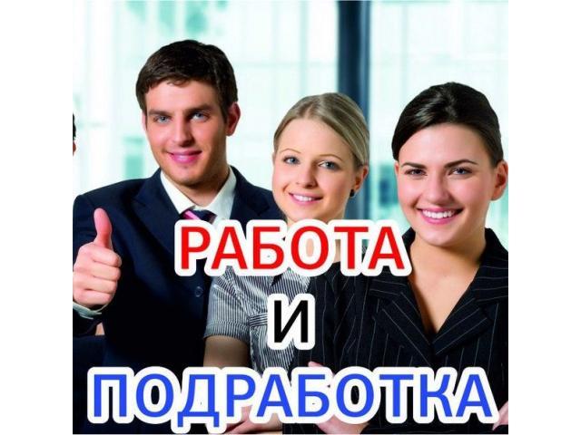 Курьер регистратор с ежедневной оплатой от 3500 до 11000 рублей.