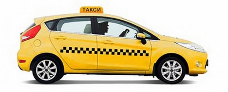 Водитель такси оклад и проценты