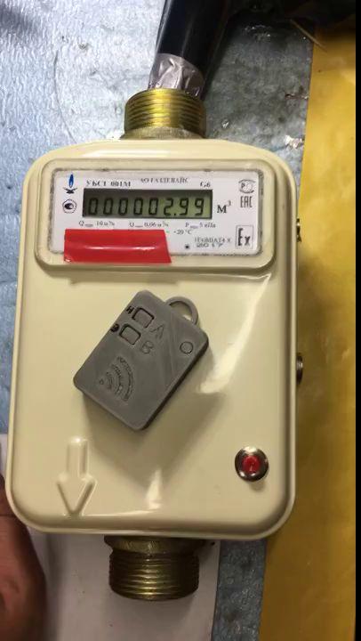 Экономные Электросчетчики