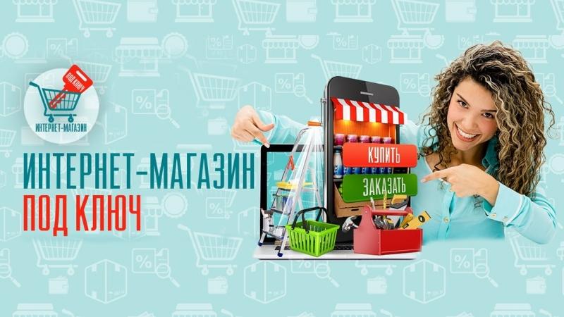 Интернет-магазин с поставщиками