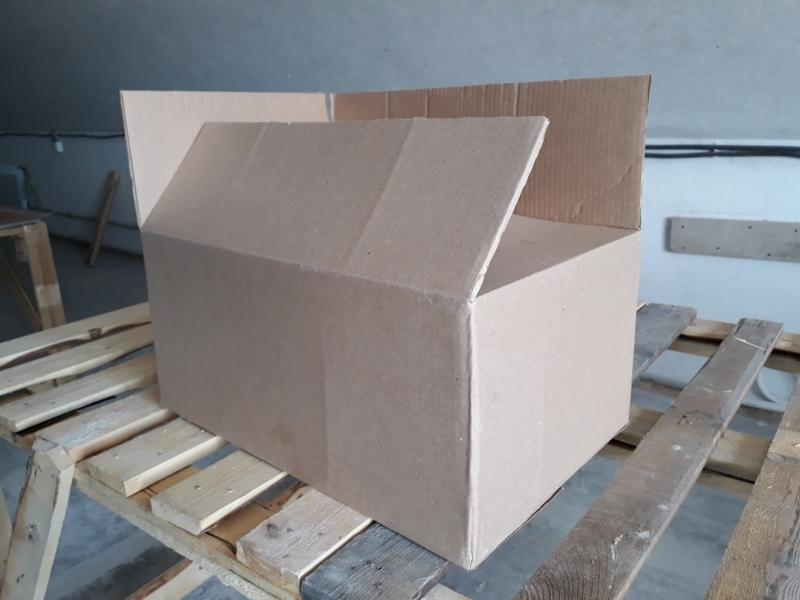 Продаю картонные коробки