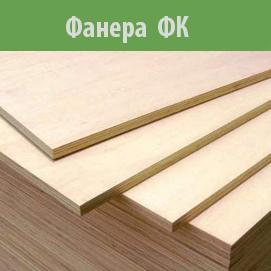 OSB-3 ДОК Калевала, Кроношпан Могилев, плитный строительный материал всегда на складе в Москве