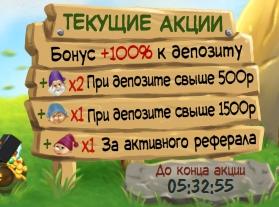 Инвестиции денег от 10 руб