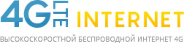 Установка беспроводного интернета в Москве и области. Безлимитные тарифы без огр