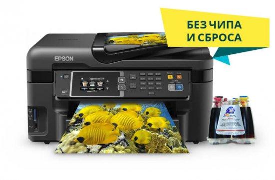 Продам МФУ Epson Workforce WF-3620 с СНПЧ и чернилами