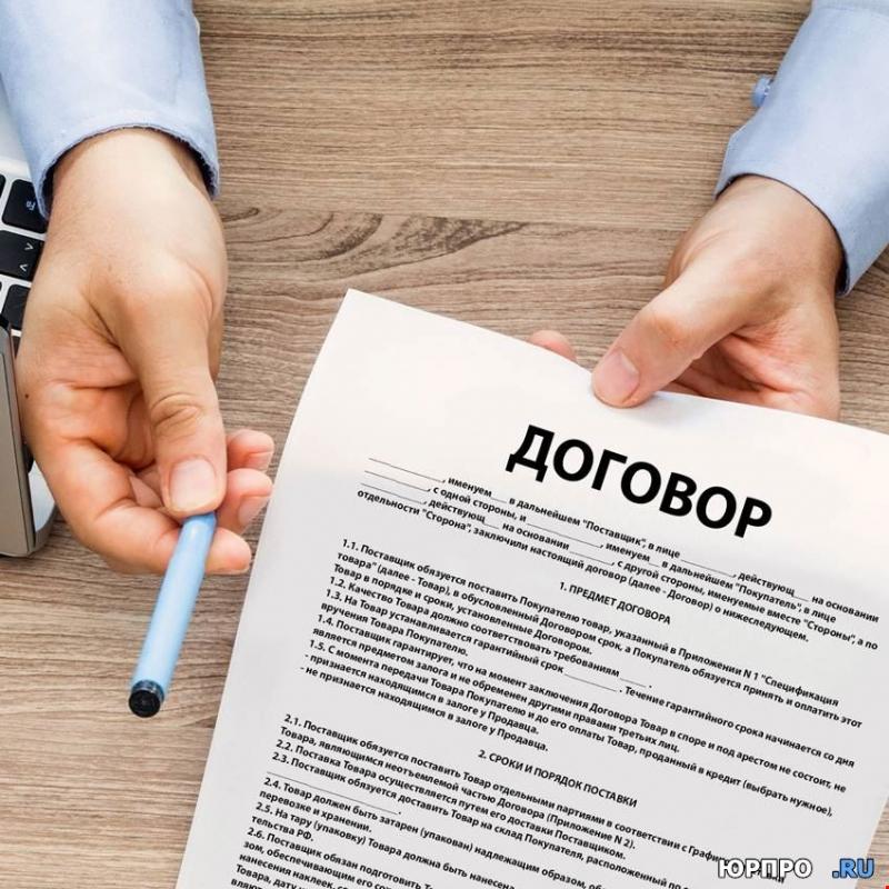 договора с недвижимостью