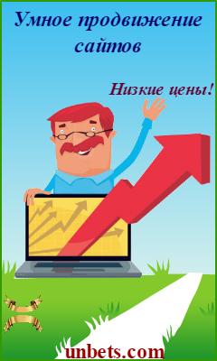 Сервис онлайн-услуг для продвижения сайтов по низким ценам.