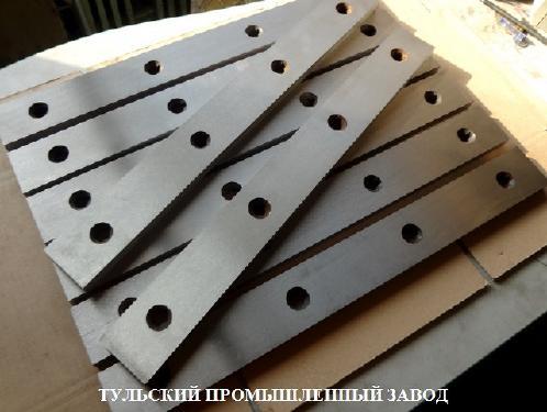 Купить в Москве и Туле ножи для гильотинных ножниц  520х60х20. Комплекты ножей в