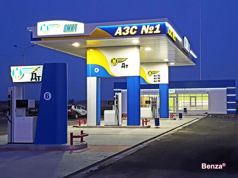 Строим автозаправочные станции АЗС