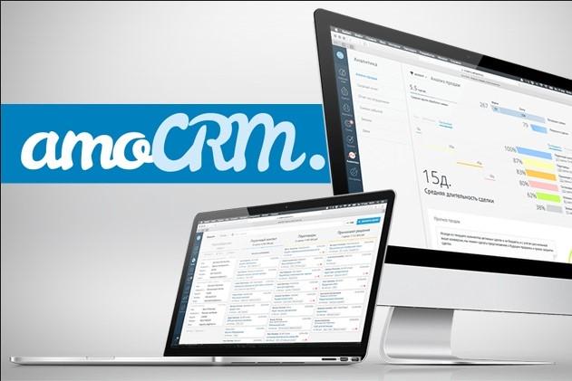 Быстрая базовая настройка аmoCRM через интернет