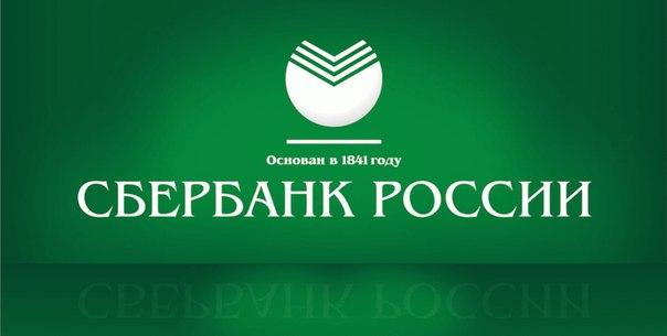 Кредит,ссуда,займ по всем регионам России по одному документу.