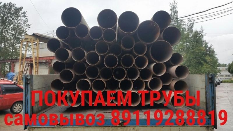 Покупаем стальные трубы новые, лежалые и бу.