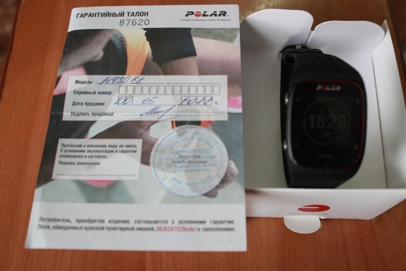 Спортивные GPS Часы Polar M430 black