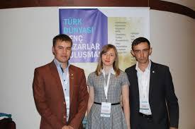 Перевод текстов и документов с турецкого языка