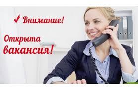 Помощник Офис менеджера