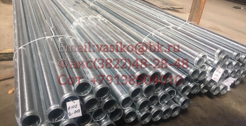 Универсальные трубопроводы ПМТ-100, ПМТ-150 и ПМТП-150