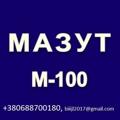 ГСМ. D2, Мазут М-100, реактивное топливо JP 54 и Crude oil на экспорт. CIF, FOB.