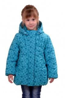 Пальто отпроизводителя  не дорого