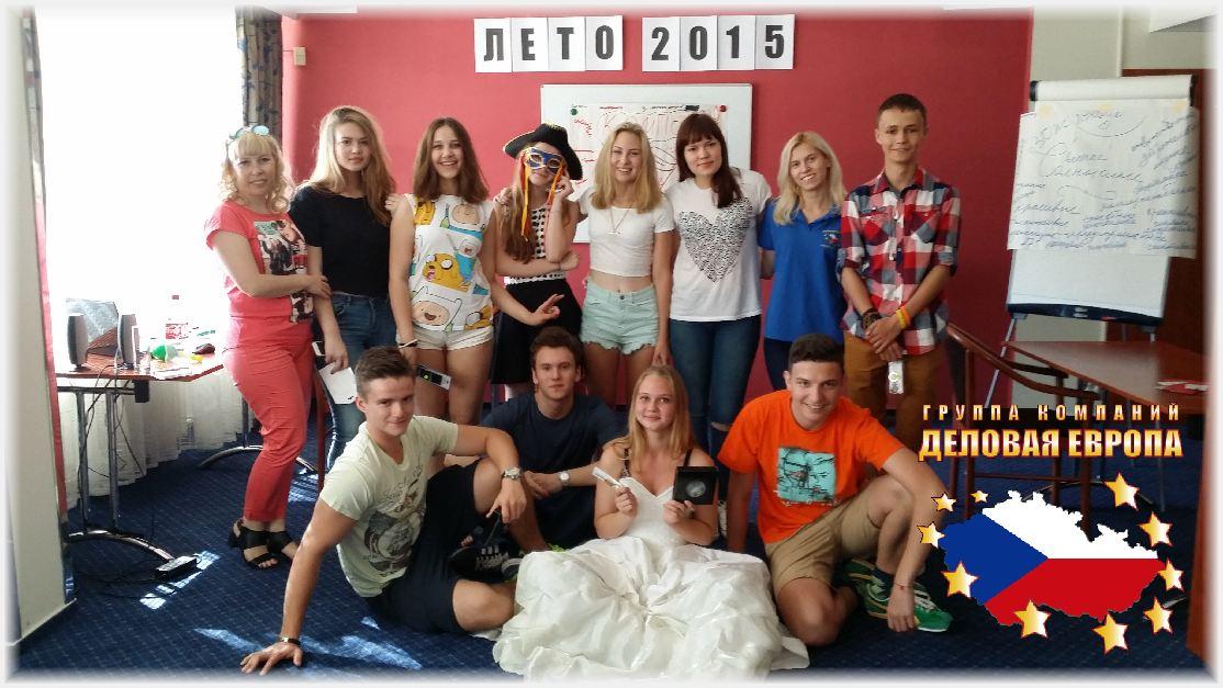 Летний лагерь в Чехии, открываем набор дарим скидки