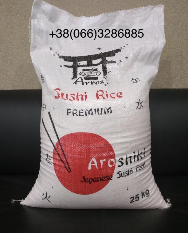 Рис для суши aroshiki, рис камалино продам