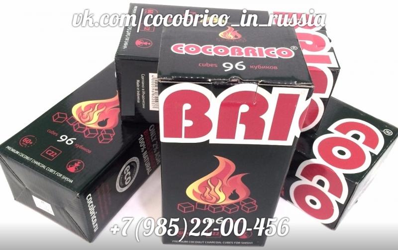 Уголь кокосовый для kaльянa Cocobrico, Кокобрико