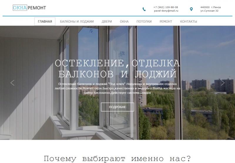 Создамим корпоративный сайт    по разумным ценам