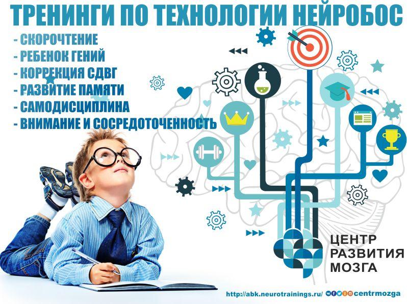 Развиваем внимание на 300 за 300 рублей