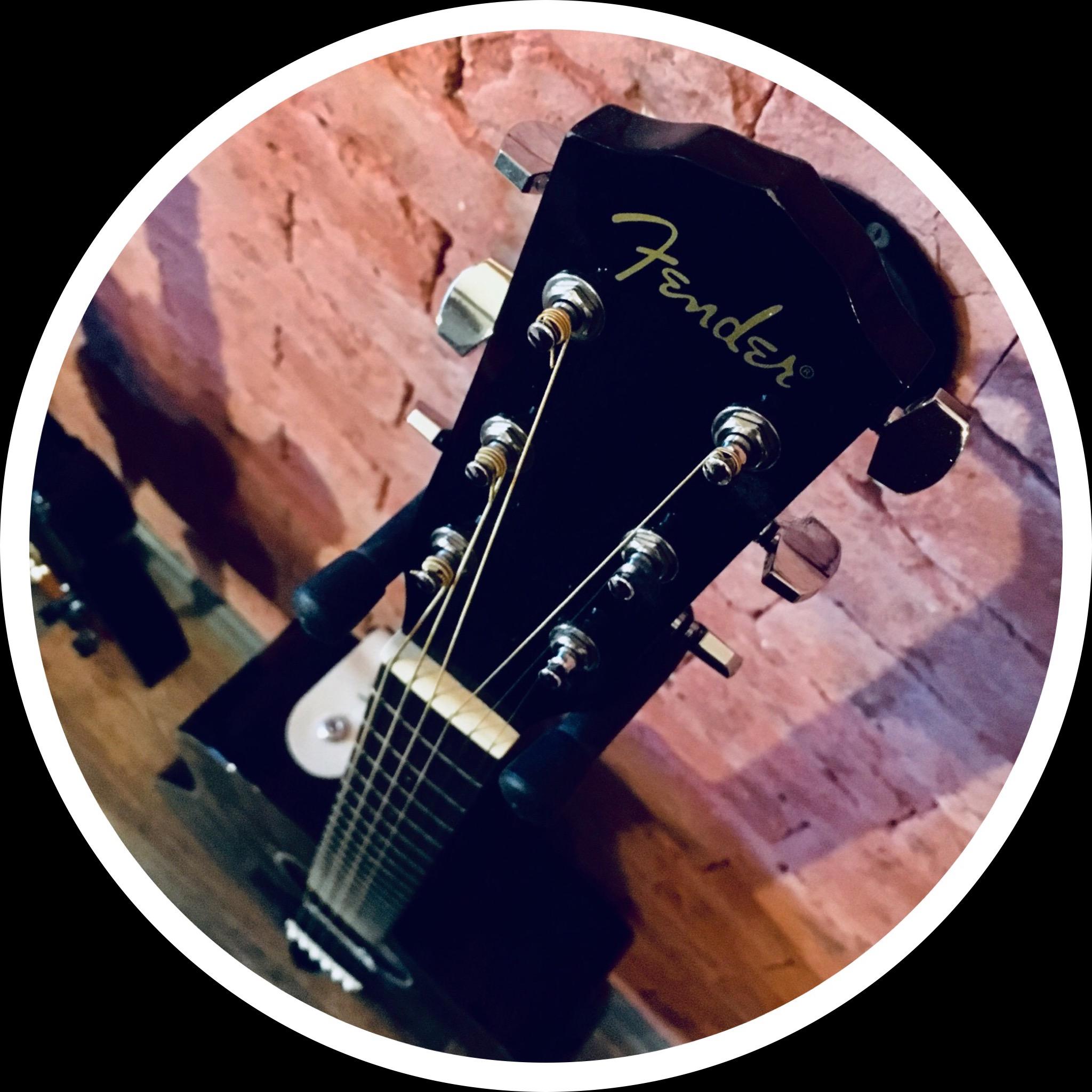 Уроки игры на гитаре в Кудрово