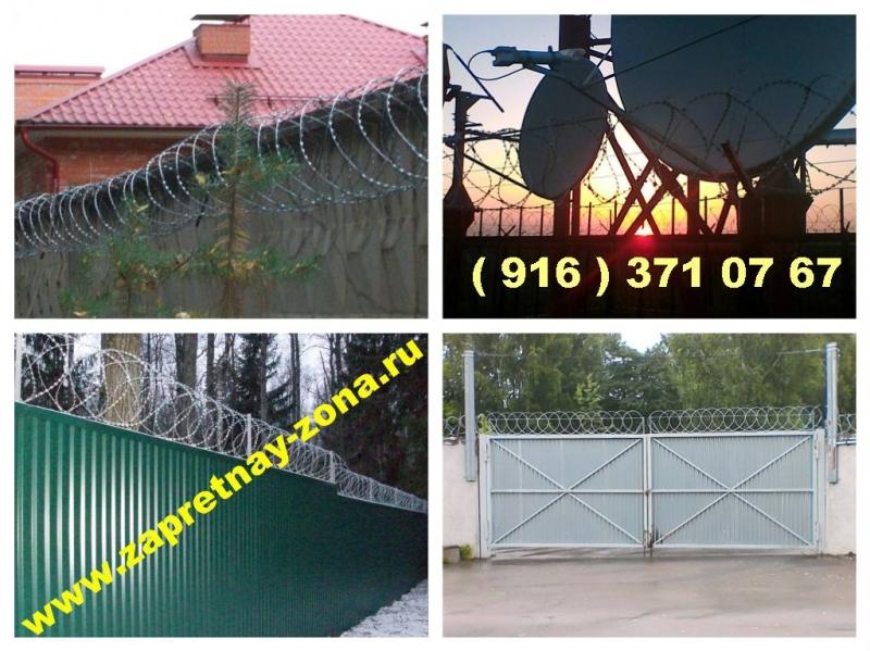Спиральный барьер безопасности Егоза в Нижнем Новгороде.