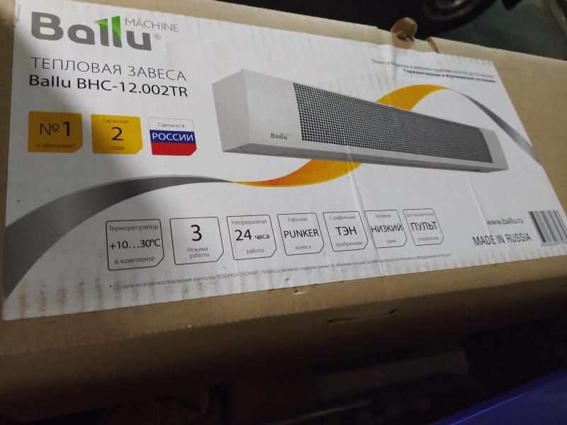 Продам тепловую завесу Ballu BHC-12.002TR