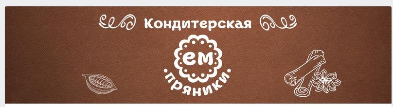Кулинария Кондитерская Обеды Доставка