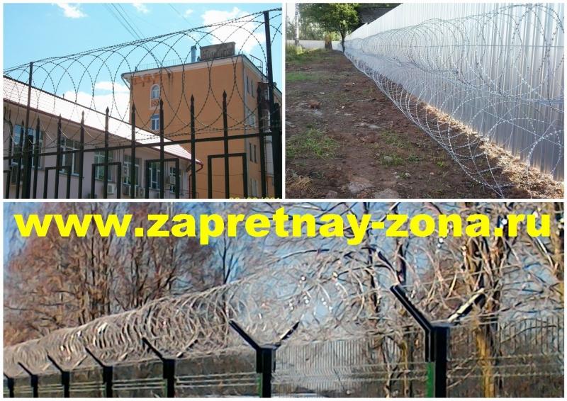 Установка спирального барьера безопасности Егоза в Туле