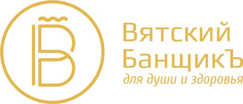 Вятский Банщик - Бани под ключ