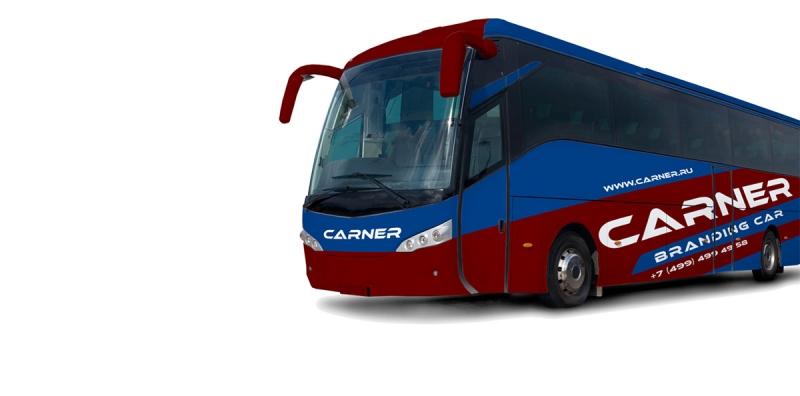 Брендирование автобусов. Carner. Москва